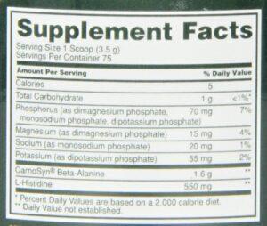 OPTIMUM NUTRITION BETA-ALANINE – FRUIT FUSION